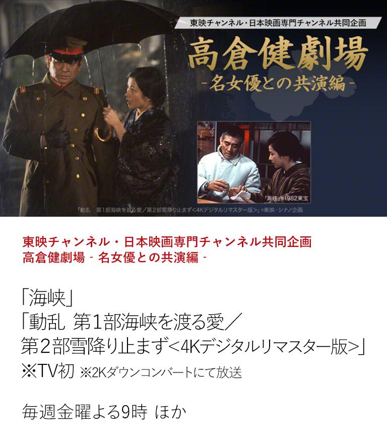ドラマ 新 サン 番組 韓国 テレビ