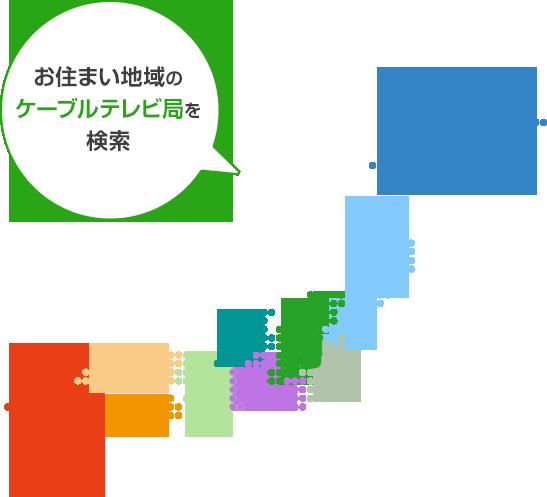 ケーブルテレビ|日本映画・邦画...