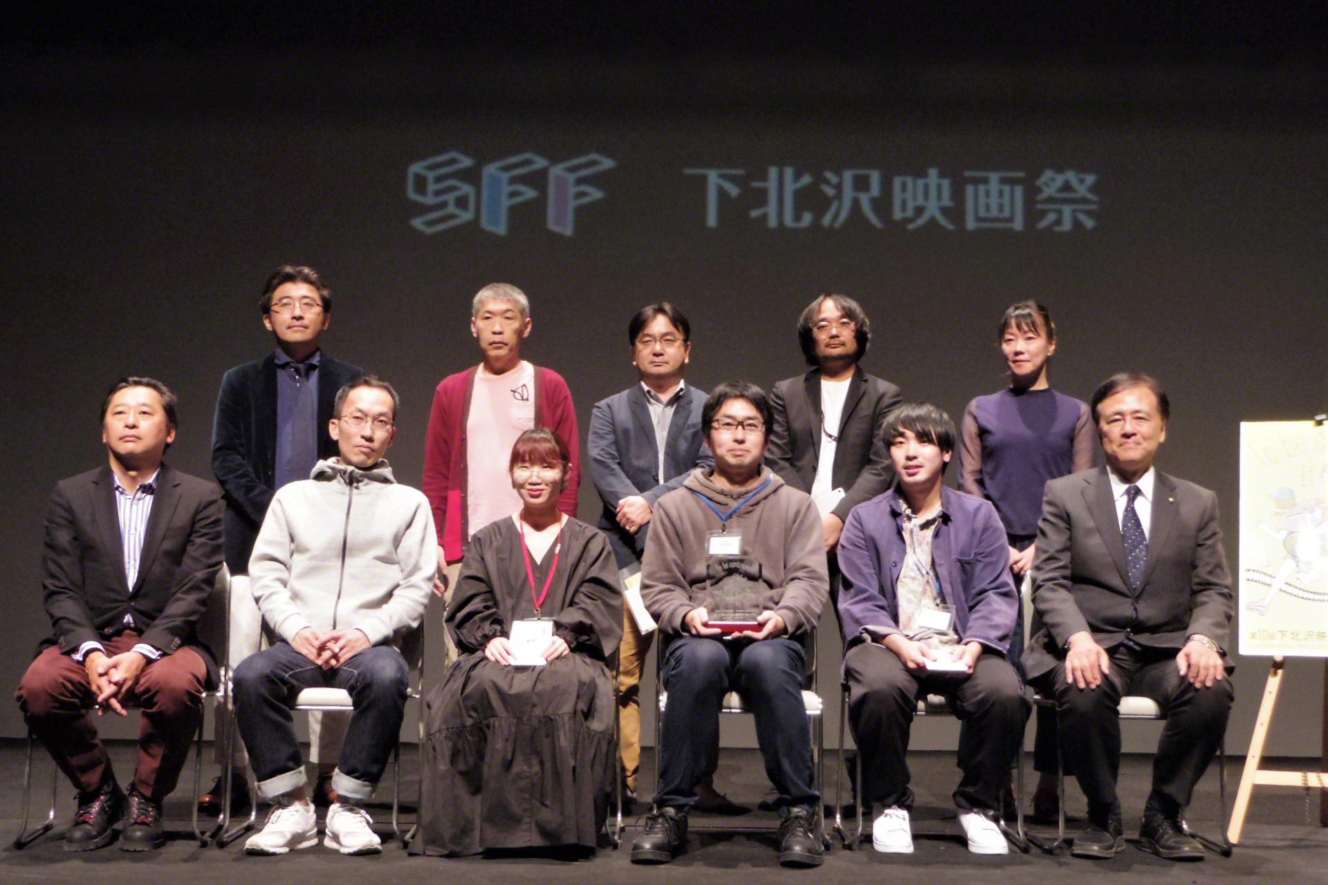 第10回下北沢映画祭授賞式イベントレポート-日本映画専門チャンネル